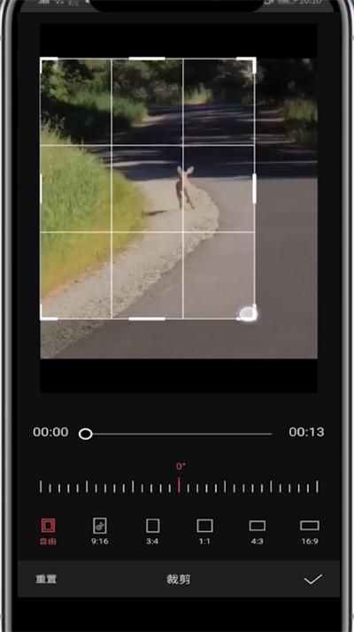 剪映中调整视频尺寸的教程步骤