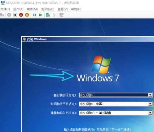 WIN10搭建虚拟机的简单教程截图