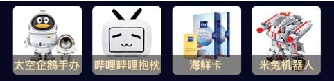 qq飞车手游看腾讯新闻参与盲盒活动攻略