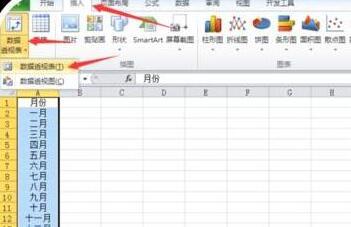 Excel排序怎么排?大神都在用的5种方法 数据