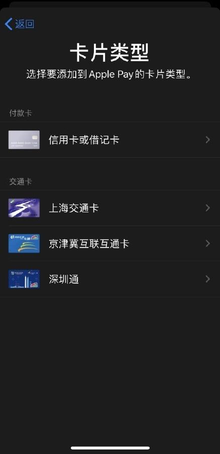 苹果中国新动作:iPhone迎新福利