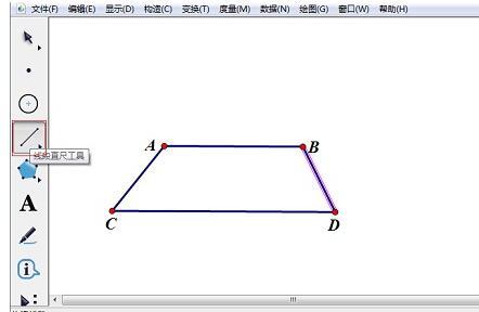 几何画板计算梯形的面积的详细方法截图