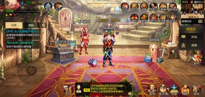 地下城与勇士角色动作按键跳与后跳玩法解析截图