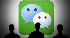 微信2020新版怎么发文字的方法