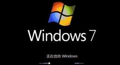win7增加虚拟内存操作方法