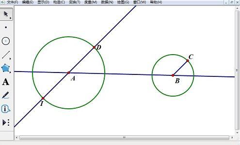 几何画板绘制圆的内公切线的图文操作方法
