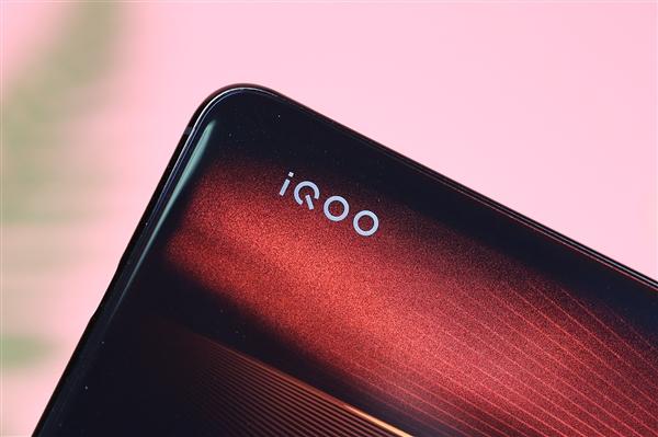 天玑1000+!iQOO Z1立减200元:1998起