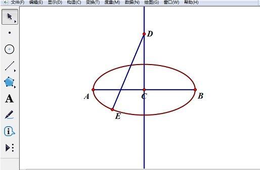 几何画板制作圆锥体的详细方法