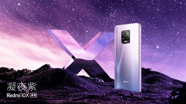 Redmi智能电视X系列今天发!极致性价比截图