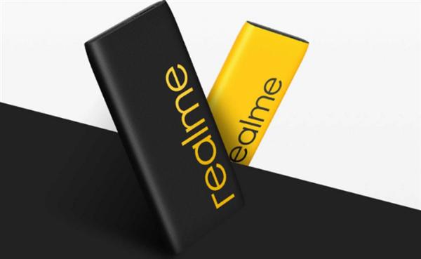 realme带来移动电源2:实现快速充电