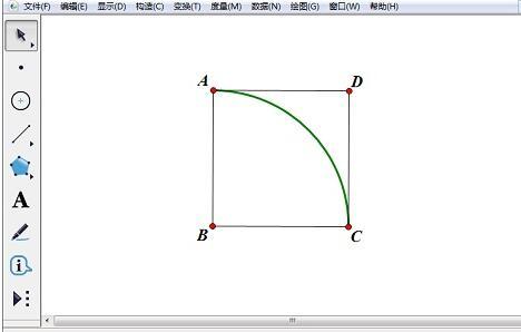 几何画板绘制花瓣图形的操作方法