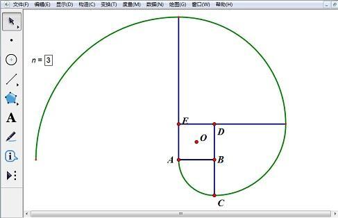 几何画板构造正方形的渐开线的详细过程