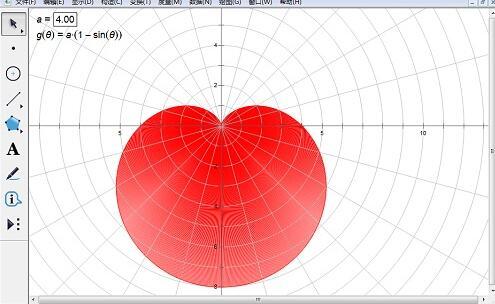几何画板制作笛卡尔心形函数的详细操作方法