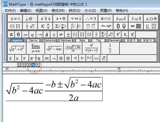 MathType调整文档和公式的行间距的简单方法