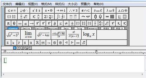 MathType字体无效的解决方法