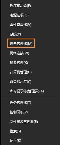 win10卸载声卡驱动操作方法