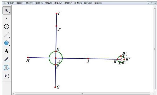 几何画板制作任意方向的坐标系的操作方法