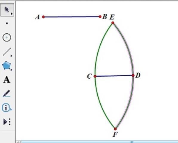 几何画板绘制凸透镜的详细方法截图