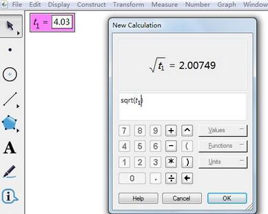 几何画板中建立带根号的参数的操作教程