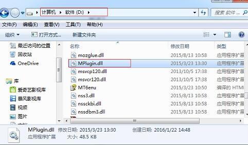 安装MathType时提示缺少Mplugin.dll文件的处理教程