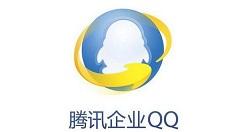 企业QQ打开内部群模式的简单教程