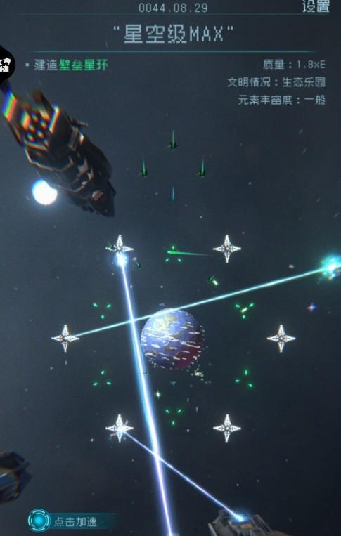逐光启航退出转离线模式过关玩法攻略
