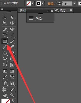 adobe illustrator cs6制作圆形及正方形的详细教程