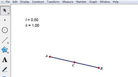 几何画板应用无穷大的方法