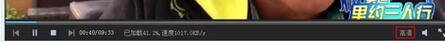 央视影音设置视频清晰度的简单教程