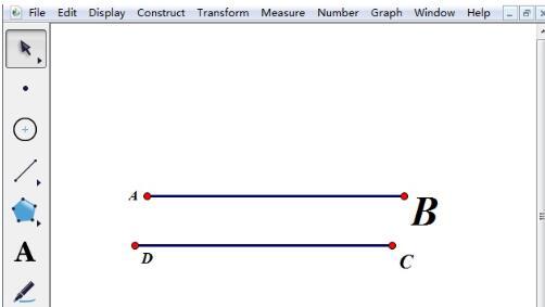 几何画板改变标签字体大小的操作流程