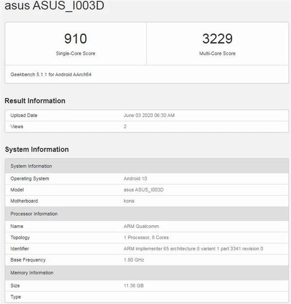 华硕ROG Phone 3 12GB版本诞生!