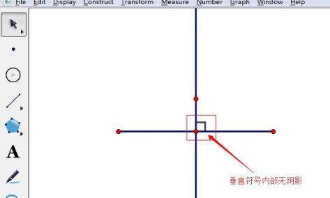 几何画板中应用undefined的详细方法
