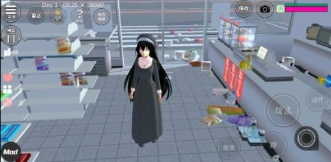 樱花校园模拟器修女服新增武器与用法解析