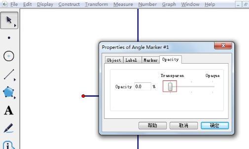 几何画板清楚直角符号阴影的操作流程