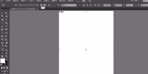 adobe illustrator cs6中进行切换画布方向的简单教程