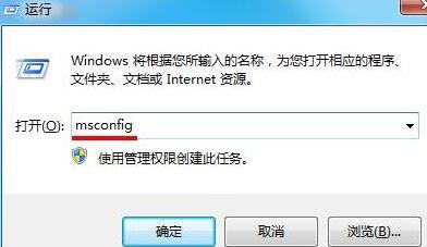 WIN7系统出现0x80070002错误的处理方法