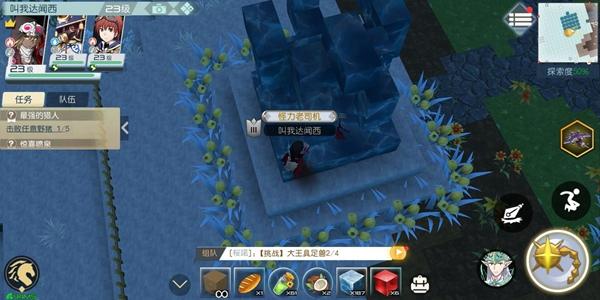 神角技巧冰雕修复位置与地形恢复攻略