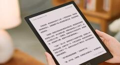 超级阅读器inkPad X登录小米有品:10英寸 续航表现极佳