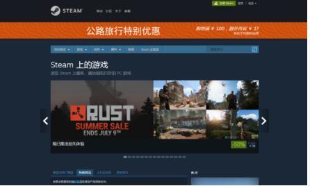 steam社区打不开是怎么回事?steam个人资料为什么进不去呢?