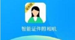 智能证件照相机App中拍证件照的详细方法