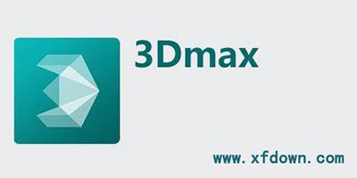 3dmax设计金属框架的详细步骤