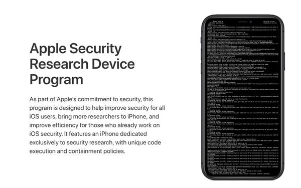 """苹果带来""""越狱版""""iPhone 可以随意越狱"""