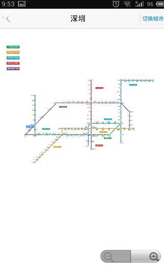 高德地图查询地铁图的基础步骤介绍