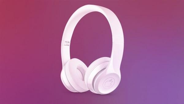 苹果高端头戴耳机将至 2500元起