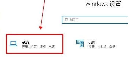 WIN10系统平板模式无法切换的解决方法