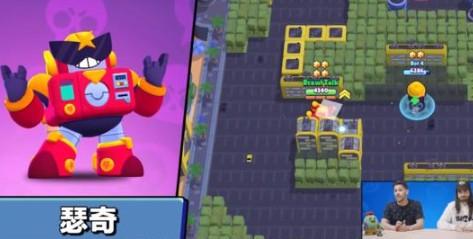 荒野乱斗瑟奇技能效果与玩法强度解析