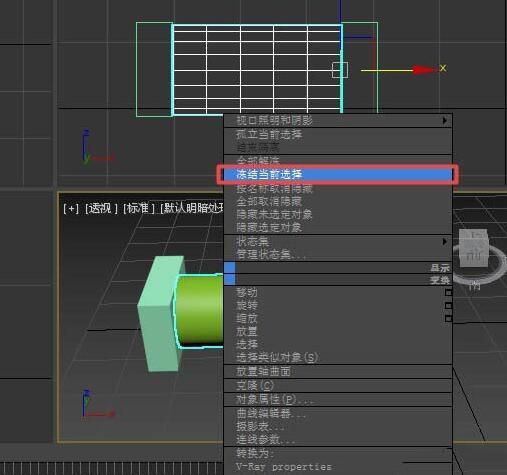3Ds MAX使用冻结命令冻结参考物体的详细步骤