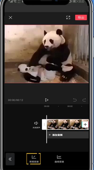 剪映加速视频的方法步骤截图