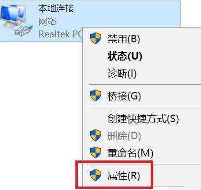 WIN10下xbox控制台不能显示好友的处理操作步骤