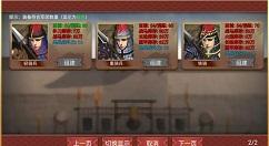皇帝成长计划2征战沙场操作方法